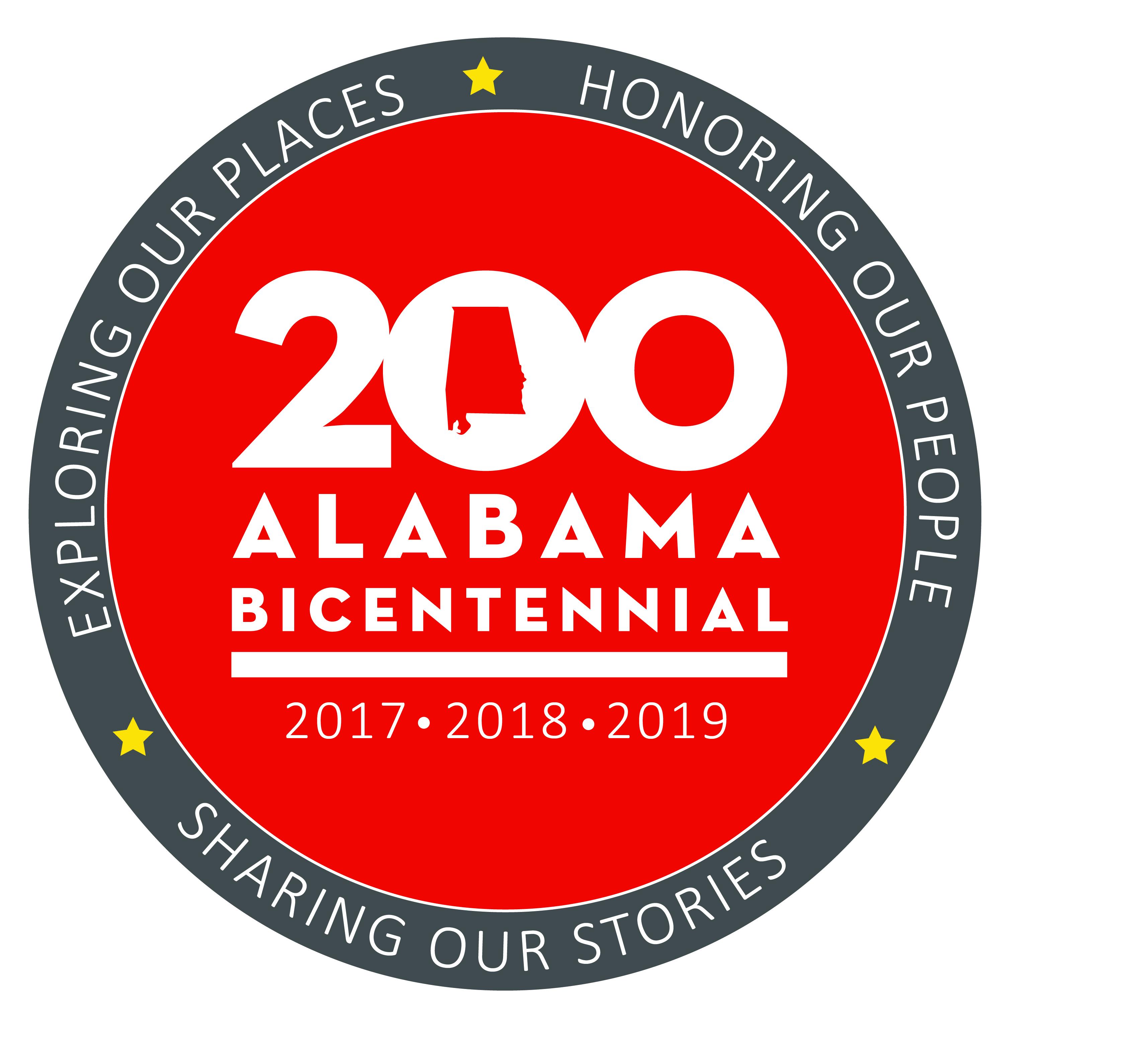 Bicentennial Support Logo